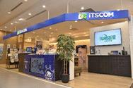 iTSCOMスポット